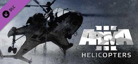Arma 3 Helicopters дешевле чем в Steam