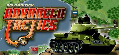 Купить Advanced Tactics Gold