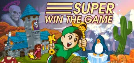 Купить Super Win the Game