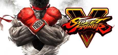 Купить Street Fighter V со скидкой 78%
