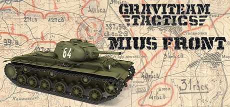 Купить Graviteam Tactics. Mius-Front