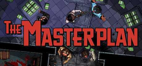 Купить The Masterplan со скидкой 79%