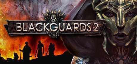 Купить Blackguards 2 со скидкой 79%