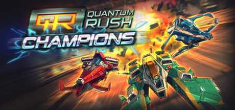 Купить Quantum Rush Champions со скидкой 80%