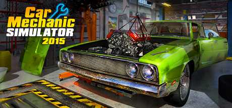 Купить Car Mechanic Simulator 2015