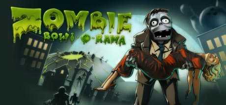 Купить Zombie Bowl-o-Rama со скидкой 81%