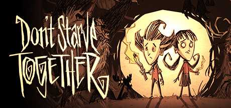 Don't Starve Together дешевле чем в Steam