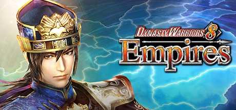 Купить DYNASTY WARRIORS 8 Empires