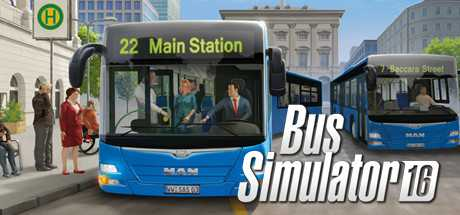 Купить Bus Simulator 16