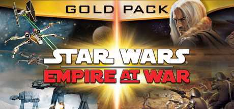 Купить STAR WARS Empire at War. Gold Pack