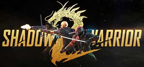 Купить Shadow Warrior 2