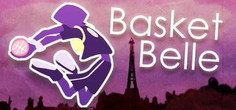Купить BasketBelle со скидкой 73%