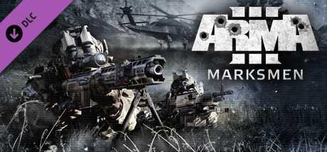 Arma 3 Marksmen дешевле чем в Steam