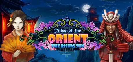 Купить Tales of the Orient. The Rising Sun со скидкой 90%