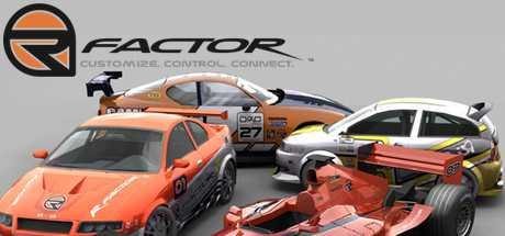 Купить rFactor со скидкой 57%