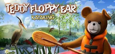 Купить Teddy Floppy Ear. Kayaking со скидкой 90%