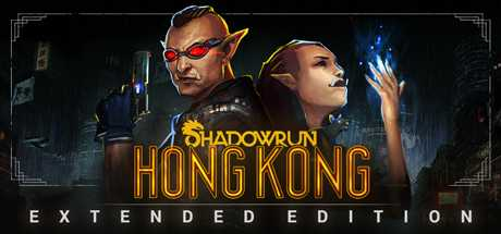 Купить Shadowrun. Hong Kong. Extended Edition со скидкой 85%