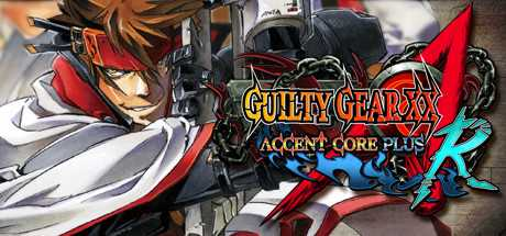 Купить GUILTY GEAR XX ACCENT CORE PLUS R