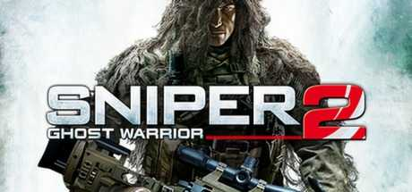 Купить Sniper. Ghost Warrior 2
