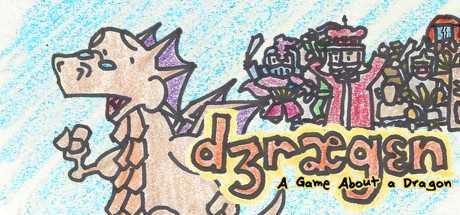 Купить DRAGON. A Game About a Dragon со скидкой 93%