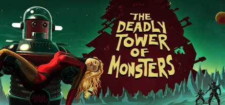 Купить The Deadly Tower of Monsters со скидкой 54%