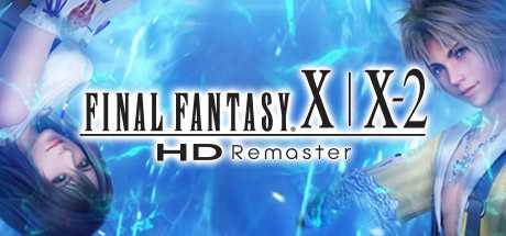 Купить FINAL FANTASY X/X-2 HD Remaster со скидкой 20%