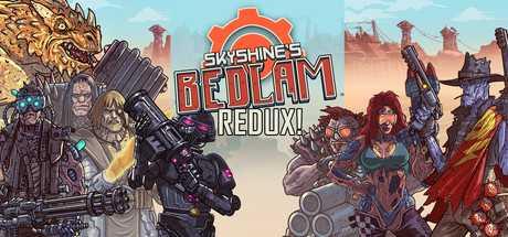 Купить Skyshine's BEDLAM со скидкой 76%