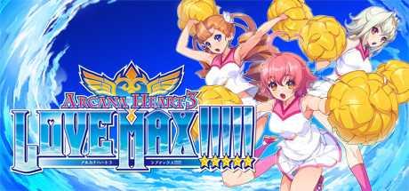 Купить Arcana Heart 3 LOVE MAX!!!!!