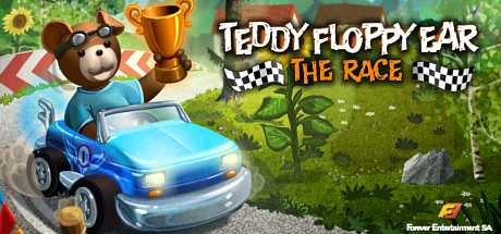 Купить Teddy Floppy Ear. The Race со скидкой 90%