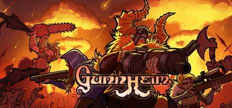 Купить Gunnheim со скидкой 90%
