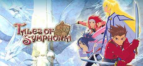 Купить Tales of Symphonia со скидкой 57%