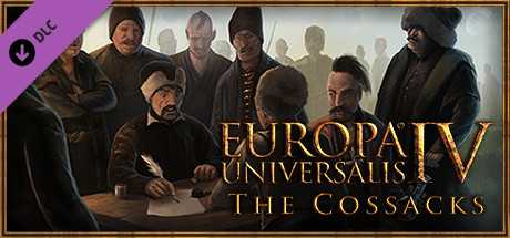 Expansion. Europa Universalis IV. The Cossacks дешевле чем в Steam