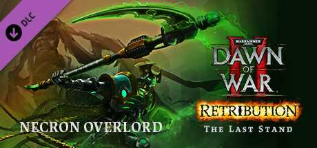 Купить Warhammer 40,000. Dawn of War II. Retribution. The Last Stand Necron Overlord со скидкой 50%