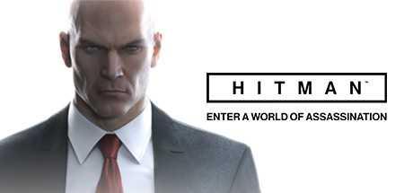 Купить HITMAN со скидкой 44%