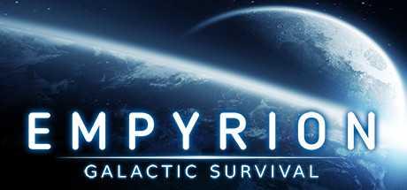 Купить Empyrion. Galactic Survival