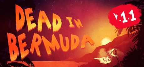 Купить Dead In Bermuda со скидкой 88%