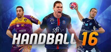 Купить со скидкой Handball 16