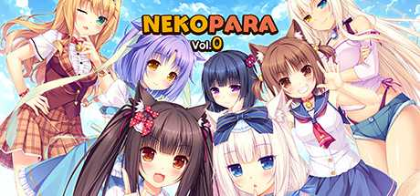 Купить NEKOPARA Vol. 0