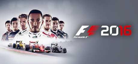 Купить F1 2016 со скидкой 13%