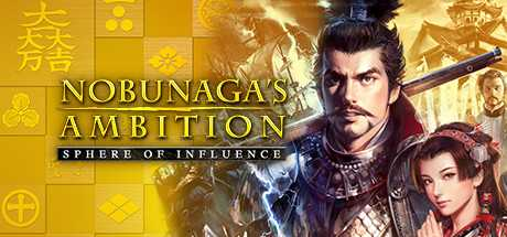 Купить NOBUNAGA'S AMBITION. Sphere of Influence