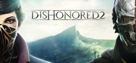 Dishonored 2 дешевле чем в Steam
