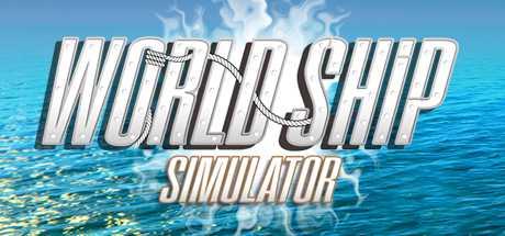 Купить World Ship Simulator со скидкой 10%