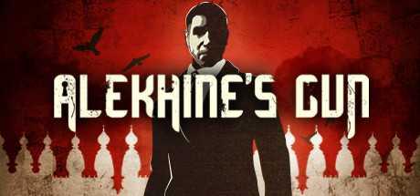 Купить Alekhine's Gun со скидкой 66%