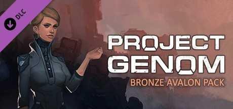 Купить со скидкой Project Genom. Bronze Avalon Pack