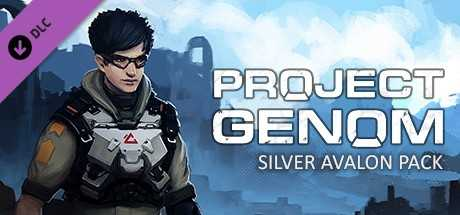 Купить со скидкой Project Genom. Silver Avalon Pack