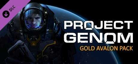 Купить со скидкой Project Genom. Gold Avalon Pack