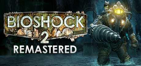 Купить BioShock 2 Remastered со скидкой 68%