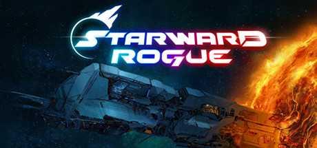 Купить Starward Rogue со скидкой 75%
