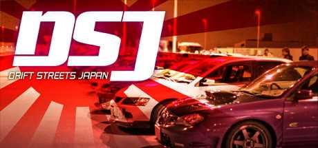 Купить Drift Streets Japan со скидкой 50%