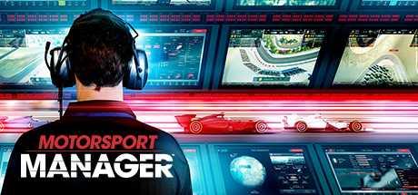 Motorsport Manager дешевле чем в Steam
